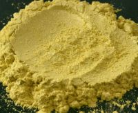 Flash Yellow Pearl Is a Mica Pigment Multi Color Series pearl which is sized at 10-100 UM.